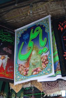 ya_ali_qom2008