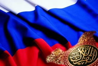 Dem Qur'an droht ein Verbot in Russland.