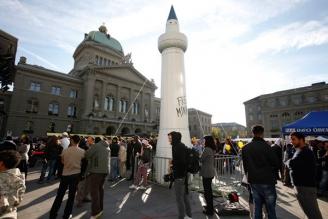 Minarett auf dem Bundesplatz am Tag gegen Islamophobie
