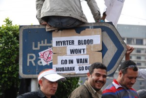 01022011_Tahrir_Martyr_Blood