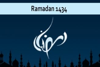 Ramadan Mubarak; Kullu 'Aam wa antum bi Khayr