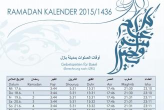 Verfügbare Ramadan-Kalender 2015