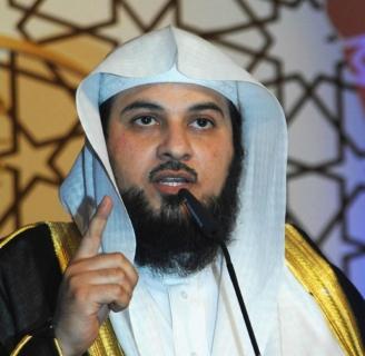 TV Prediger Muhammad Al Arifi darf nicht in die Schweiz
